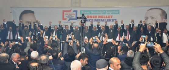 AK Parti Siirt Aday Tanıtım Toplantısı