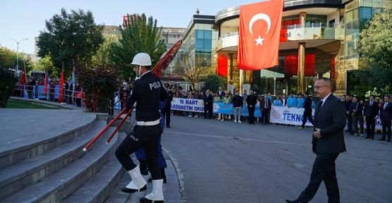 Cumhuriyetimizin Banisi Büyük Önder Atatürk'ü Sevgi, Saygı ve Özlemle Andık