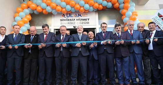 Bakanlar Varank ve Dönmez Çağrı Merkezinin Açılışını Yaptı