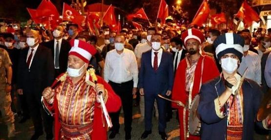 """""""15 Temmuz Demokrasi ve Milli Birlik Günü"""" İlimizde Coşkuyla Kutlandı"""
