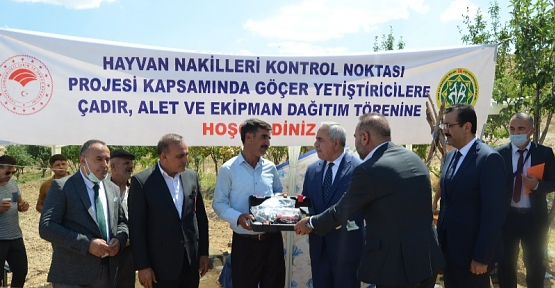 Bakan Yardımcısı Mehmet Hadi Tunç, Siirt'te Tarım ve Orman Sektörü Değerlendirme Toplantısına Katıldı