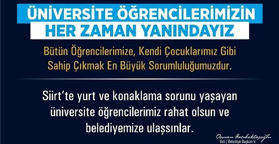 """Vali Hacıbektaşoğlu: """"Üniversite Öğrencilerimizin Yanındayız"""""""